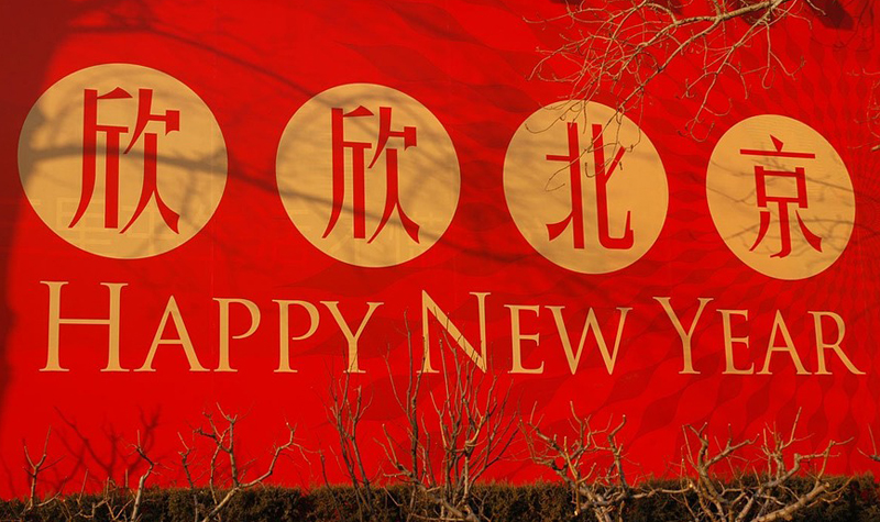 Chinese new year is one of the many events being held at Frost Manor this week. Feb. 8 marked the first day of the Chinese lunisolar calendar.